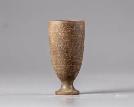 A jade stem cup