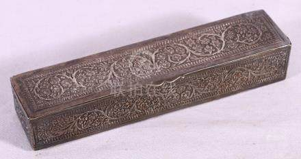 Indian Silver coloured metal box of elongated rectangular form,