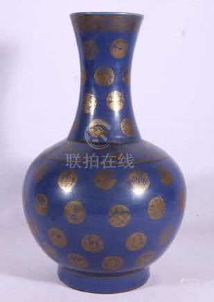 20th Century Chinese powder blue bottle vase with flaring rim,