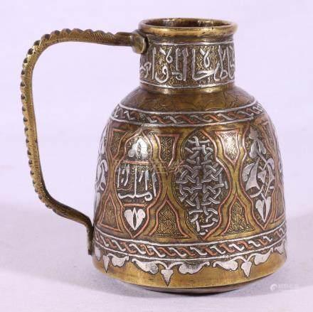 Islamic bottle or jug with ridged loop handle,