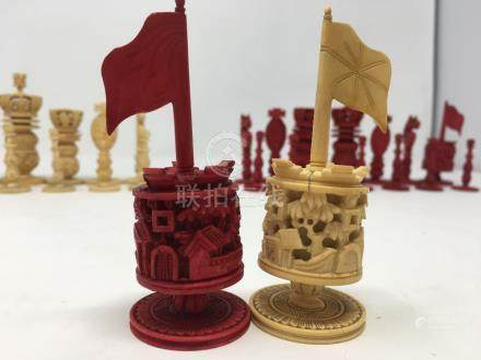 A mid 19th Century Chinese Canton export ivory \Burmese\ pattern part chess set.