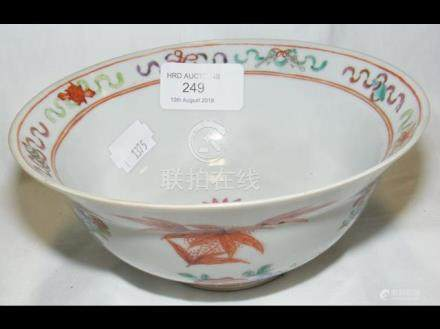 A good Chinese bowl - decorated with multi-coloure