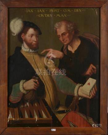 """Huile sur panneau de chêne """"Les joueurs de cartes"""". Anonyme. Ecole flamande. Epoque: XVIIème"""