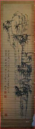 Chinese Watercolour on Paper Hanging Scroll-Zhen Banqiao