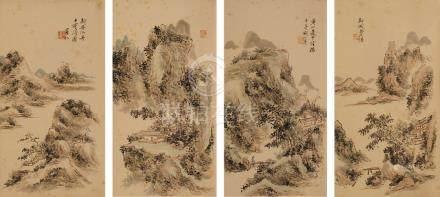 黄宾虹(1865~1955) 山水写生册 四十六选四 设色纸本