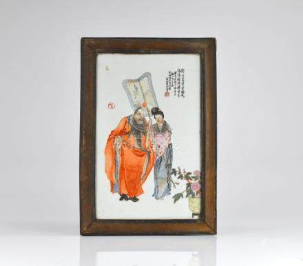 CHINESE FRAMED FAMILLE ROSE PORCELAIN PLAQUE