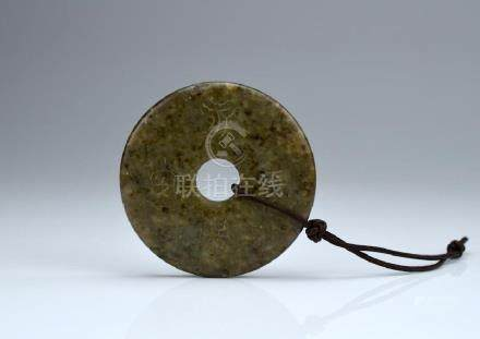 CHINESE CARVED JADE BI DISC PENDANT