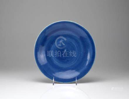 CHINESE POWDER BLUE GLAZED PORCELAIN DISH