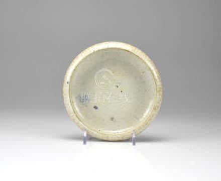 CHINESE CRACKLE GLAZED PORCELAIN BRUSH WASHER
