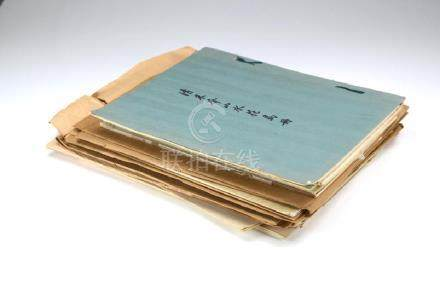 THIRTY THREE CHINESE ART PUBLICATIONS