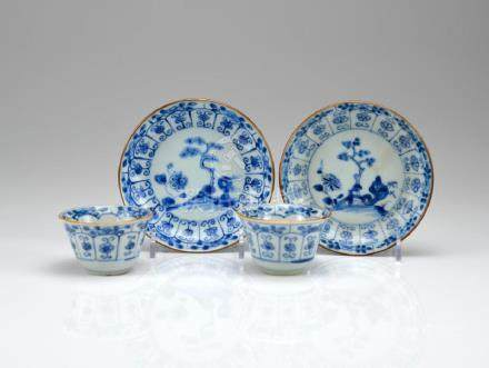 TWO CHINESE BLUE & WHITE PORCELAIN CUP & SAUCERS