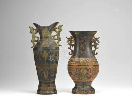 PAIR OF CHINESE ARCHAISTIC STYLE BRONZE VASES