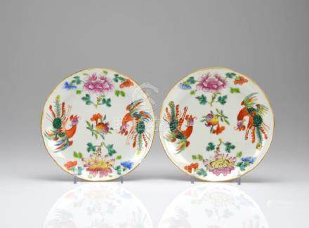PAIR OF FAMILLE ROSE PORCELAIN PHOENIX DISHES