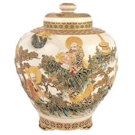 Japanese Satsuma Covered Vase