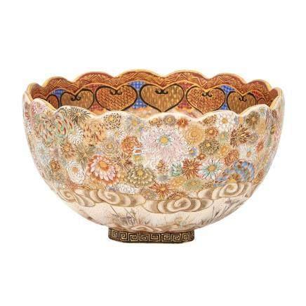 Japanese Satsuma Cup