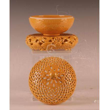 Lattice Chinese Incense Burner