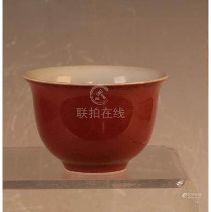 Maroon Glazing Teacup
