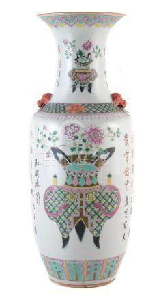 Large Chinese Republic period (1912 - 1949) vase, with twin dog mask handles painted with vases of