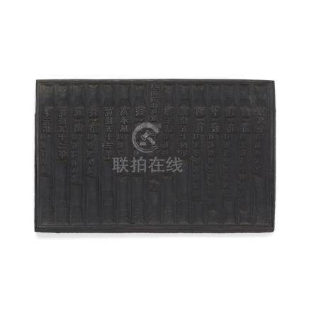 WOODEN PRINTING BLOCKGUANGXU PERIOD the rectangular block carved on both sides with two pages from