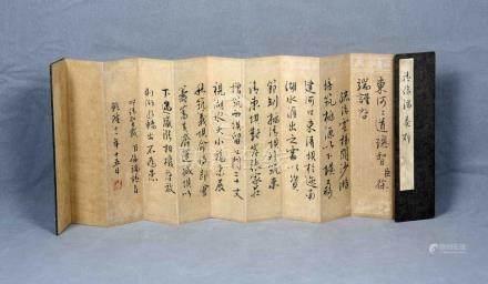 Documento del Emperador a su Ministro Xu, Dinastía