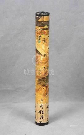 Calidoscopio chino en papel litografiado. Long.: 3