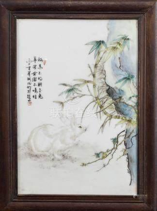 Bi Yuanming(1907-1991)A Porcelain Plaque