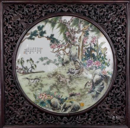 Hong Shiyue (B.1928)A Famille-Glazed 'Horse' Large Porcelain