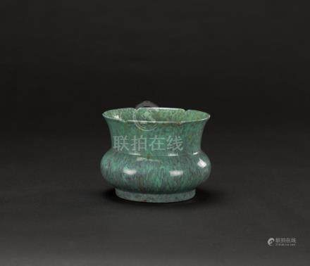 Robin's Egg-Glazed Censer'Yongzheng Nian Zhi' mark