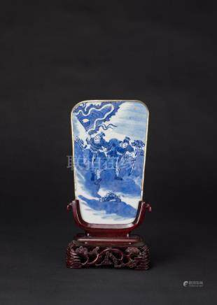Qing-A Blue And White Table Screen