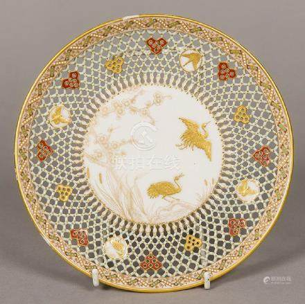 A fine quality Royal Worcester Aesthetic Movement