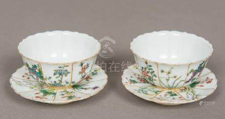 """A pair of Chinese porcelain """"Imperial"""" wine cups and"""