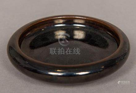 A Chinese porcelain brush washer Of shallow dished