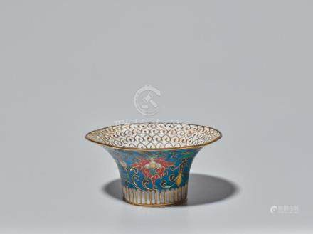 AN UNUSUAL CLOISONNÉ ENAMEL DOMED 'LOTUS' BOWL, MING DYNASTY