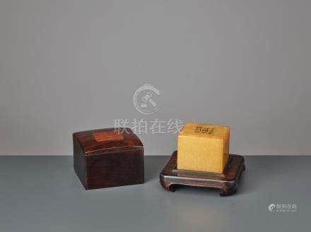 A SQUARE QINGTIAN SEAL WITH MATCHING BOX, CARVED BY ZHAO ZHI