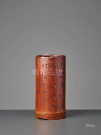 AN INSCRIBED BAMBOO BRUSHPOT WITH A POEM BY SU SHI, QING DYN