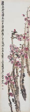 A 'BLOOMING PLUM BLOSSOM BRANCHES' PAINTING BY WU CHANGSHUO,