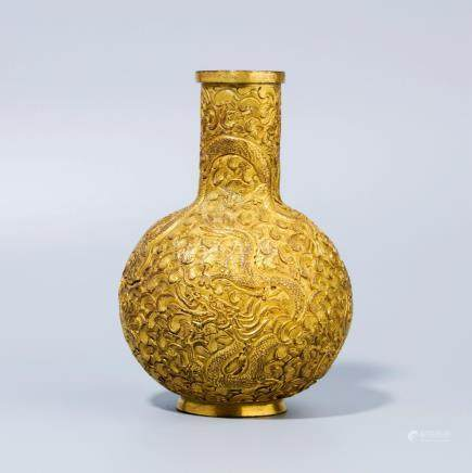 A Chinese Copper Gilt gold bottle
