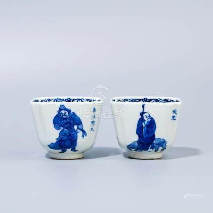 Blue and White Glaze Cups