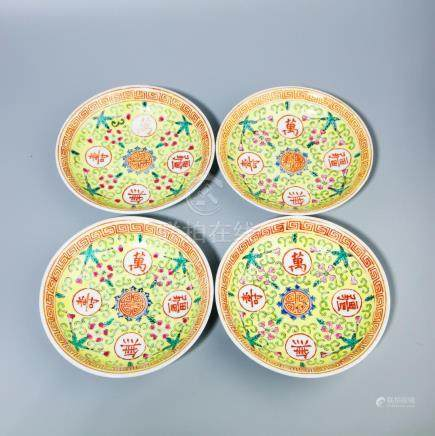 A Chinese Pastel Plates
