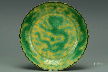 A PORCELAIN DRAGON BARBED DISH GUANGXU MARK
