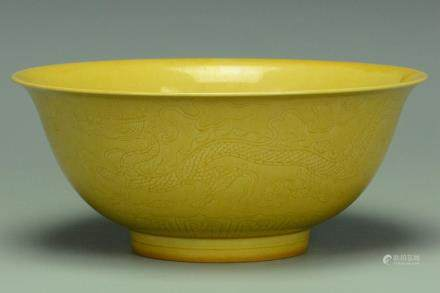 A MING DYNASTY DRAGON BOWL HONGZHI MARK