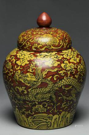 A MING DYNASTY DRAGON JAR JIAJING MARK AND PERIOD