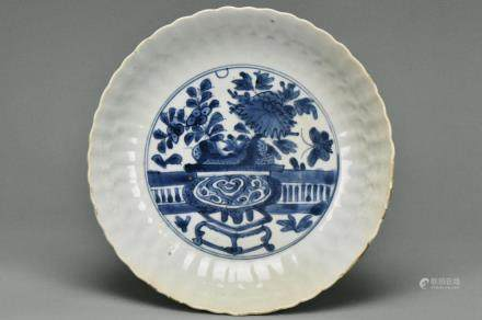 CHRISTIE'S MING DYNASTY DISH CHENGHUA MARK