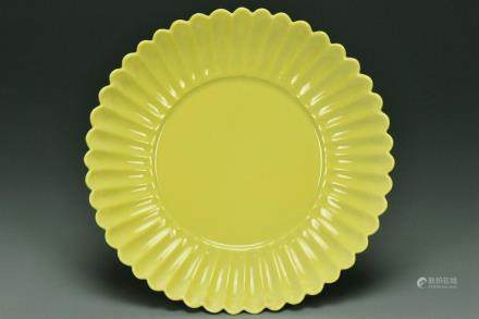A IMPERIAL YELLOW DISH YONGZHENG MARK AND PERIOD