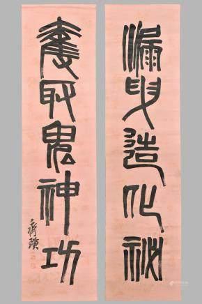 QI BAI SHI (1864-1957) CALLIGRAPHIC COUPLET
