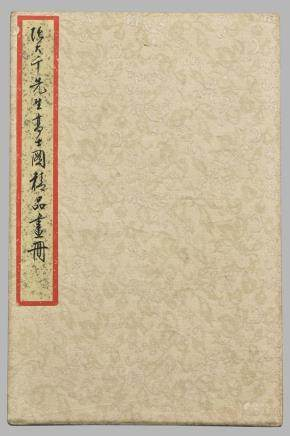 ZHANG DA QIAN(1899-1983), ALBUM WITH TEN PAINTINGS
