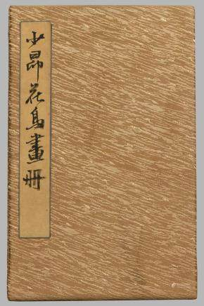 ZHAO SHAO ANG(1905-1998), ALBUM WITH TEN PAINTINGS