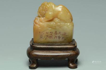 INSCRIBED TIANHUANG SEAL & STAND DAOGUANG PERIOD