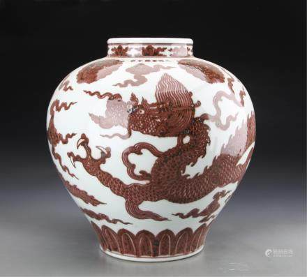CHINESE IRON RED DRAGON JAR
