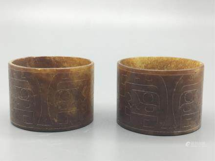 TWO CHINESE JADE CARVED CIRCLES